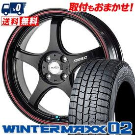 165/50R16 DUNLOP ダンロップ WINTER MAXX 02 WM02 ウインターマックス 02 5ZIGEN PRORACER FN01R-Cα 5ジゲン プロレーサー FN01R-Cアルファ スタッドレスタイヤホイール4本セット