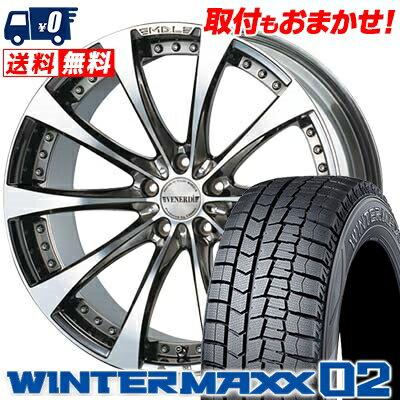 215/45R18 DUNLOP ダンロップ WINTER MAXX 02 WM02 ウインターマックス 02 VENERDi MADELENA ADELE ヴェネルディ マデリーナ アデーレ スタッドレスタイヤホイール4本セット