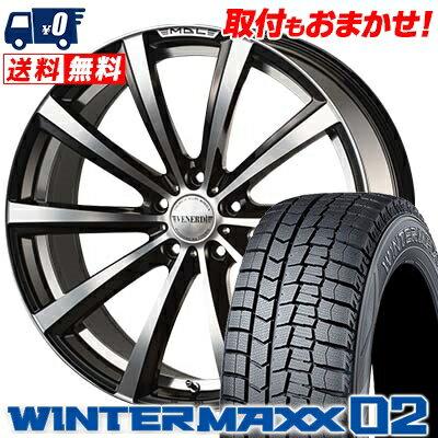 235/50R17 DUNLOP ダンロップ WINTER MAXX 02 WM02 ウインターマックス 02 VENERDi MADELENA MATERA ヴェネルディ マデリーナ マテーラ スタッドレスタイヤホイール4本セット