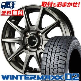 185/60R15 84Q DUNLOP ダンロップ WINTER MAXX 02 WM02 ウインターマックス 02 V-EMOTION GS10 Vエモーション GS10 スタッドレスタイヤホイール4本セット