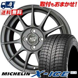 175/65R14 86T MICHELIN ミシュラン X-ICE XI3 エックスアイス XI3 MSW85 スタッドレスタイヤホイール4本セット【 for FIAT 】