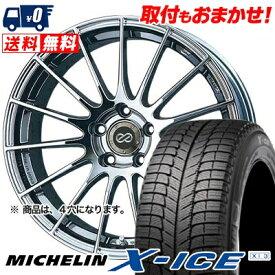 185/55R15 MICHELIN ミシュラン X-ICE XI3 エックスアイス XI-3 ENKEI RS05 エンケイ RS05 スタッドレスタイヤホイール4本セット