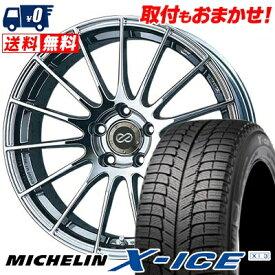 245/40R18 MICHELIN ミシュラン X-ICE XI3 エックスアイス XI-3 ENKEI RS05 エンケイ RS05 スタッドレスタイヤホイール4本セット