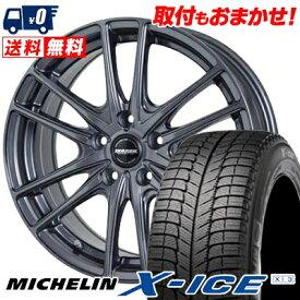 215/70R15 MICHELIN ミシュラン X-ICE XI3 エックスアイス XI-3 WAREN W03 ヴァーレン W03 スタッドレスタイヤホイール4本セット