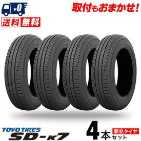 135/80R12 68S TOYO TIRES トーヨー タイヤ SD-K7エスディーケ−セブン 夏 サマータイヤ単品4本セット 単品4本価格