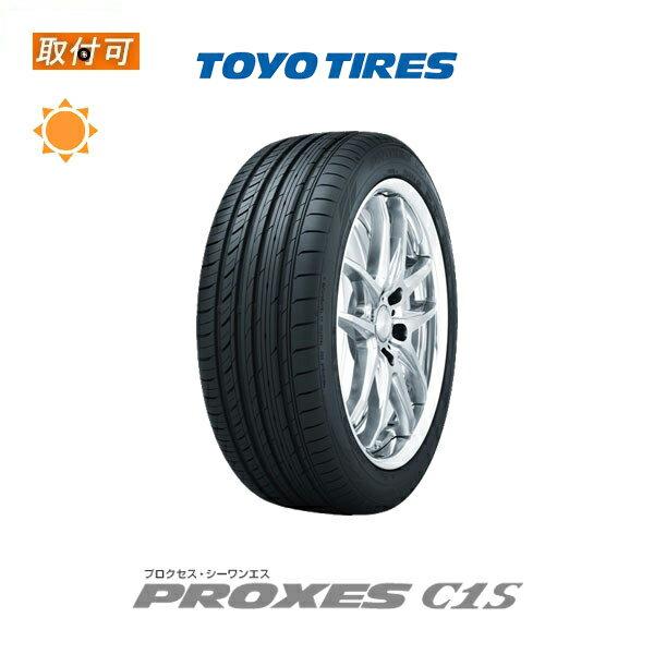 送料無料◆PROXES C1S◆215/45R18◆1本価格◆新品夏タイヤ◆トーヨー◆プロクセス