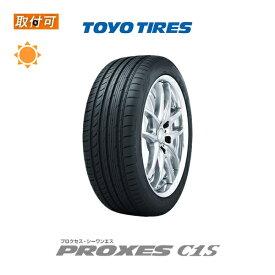 送料無料 PROXES C1S 275/30R20 1本価格 新品夏タイヤ トーヨータイヤ TOYO TIRES プロクセス
