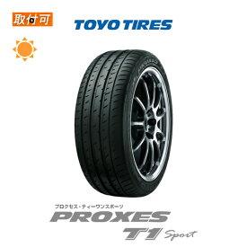 送料無料 PROXES T1 Sport 255/40R18 1本価格 新品夏タイヤ トーヨータイヤ TOYO TIRES プロクセス