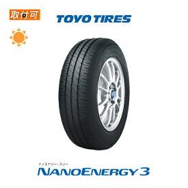 送料無料 ナノエナジー3 NE3 155/65R14 1本価格 新品夏タイヤ トーヨータイヤ TOYO TIRES NANOENERGY3