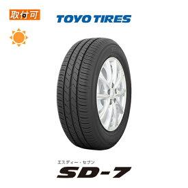 送料無料 SD-7 185/65R14 86S 1本価格 新品夏タイヤ トーヨータイヤ TOYO TIRES エスディーセブン