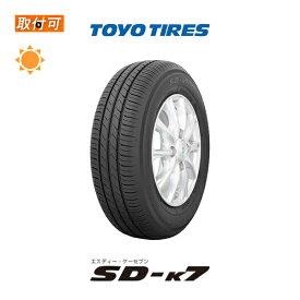 【取付対象】送料無料 SD-K7 155/65R14 75S 1本価格 新品夏タイヤ トーヨータイヤ TOYO TIRES エスディーケーセブン