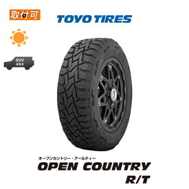 【P20倍以上確定 Rcard&Entry2/15限定】送料無料 OPEN COUNTRY R/T 145/80R12 80/78N 1本価格 新品夏タイヤ トーヨータイヤ TOYO TIRES オープンカントリーRT 145R12 6PR 互換品