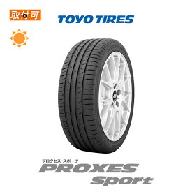 【P20倍以上&MAX2000円OffRcard&Entry4/1限定】【取付対象】送料無料 PROXES Sport 245/40R18 97Y 1本価格 新品夏タイヤ トーヨータイヤ TOYO TIRES プロクセススポーツ
