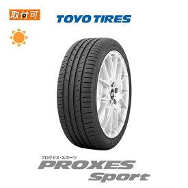 送料無料 PROXES Sport 225/45R18 95Y 1本価格 新品夏タイヤ トーヨータイヤ TOYO TIRES プロクセススポーツ