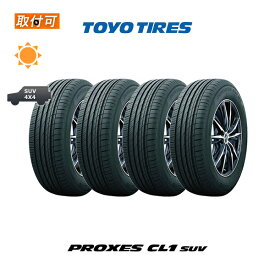 【P最大25倍以上!6/5〜RSS】【取付対象】送料無料 PROXES CL1 SUV 225/55R18 98V 4本セット 新品夏タイヤ トーヨータイヤ TOYO TIRES プロクセス