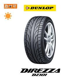 【取付対象】送料無料 DIREZZA DZ101 225/40R18 88W 1本価格 新品夏タイヤ ダンロップ DUNLOP ディレッツァ