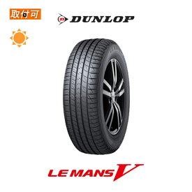 送料無料 LE MANS 5 LM5 225/45R18 95W XL 1本価格 新品夏タイヤ ダンロップ DUNLOP ルマン5 LE MANS V LM705 ファイブ