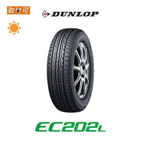 送料無料◆EC202 LTD◆175/65R15◆1本価格◆新品夏タイヤ◆ダンロップ DUNLOP