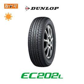 送料無料 EC202 LTD 185/65R14 1本価格 新品夏タイヤ ダンロップ DUNLOP
