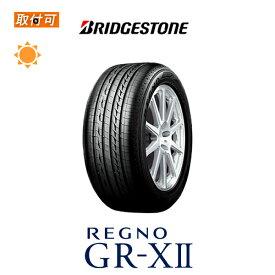 【取付対象】送料無料 REGNO GR-XII 225/45R18 95W 1本価格 新品夏タイヤ ブリヂストン BRIDGESTONE レグノ ジーアールクロスツー GRX2 GRXII