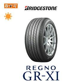 【全品ポイント2倍〜10倍!】送料無料 レグノ GR-XI 245/50R18 100W 1本価格 新品夏タイヤ ブリヂストン BRIDGESTONE REGNO GRXI