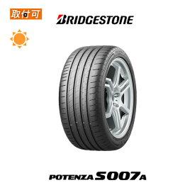 【取付対象】送料無料 POTENZA S007A 225/40R18 92Y XL 1本価格 新品夏タイヤ ブリヂストン BRIDGESTONE ポテンザ