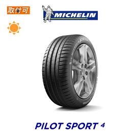 【P11倍!Rcard&R取付Entry10/20限定】【取付対象】送料無料 Pilot Sport 4 225/40R18 92Y XL 1本価格 新品夏タイヤ ミシュラン MICHELIN パイロット スポーツ フォー SP4 Sport4