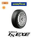 送料無料 EAGLE LS EXE 215/60R16 95H 1本価格 新品夏タイヤ グッドイヤー イーグル LS エグゼ