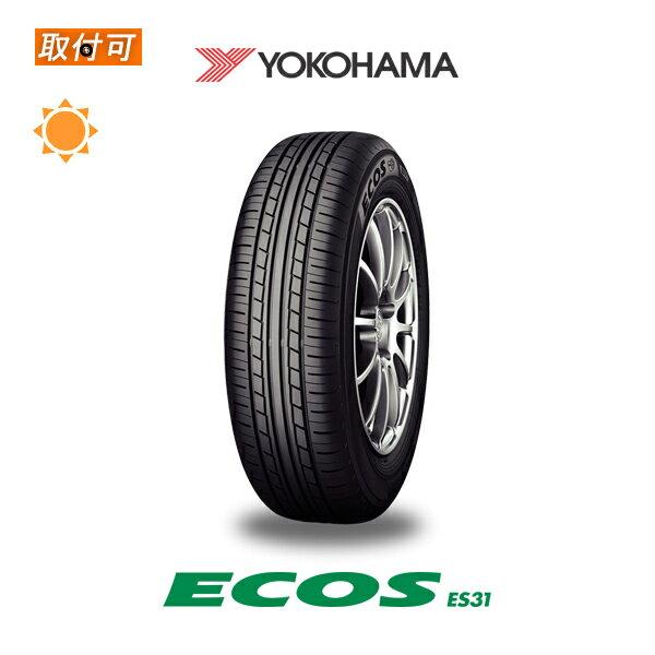 送料無料◆ECOS ES31◆145/80R13 75S◆1本価格◆新品夏タイヤ◆ヨコハマ◆エコス