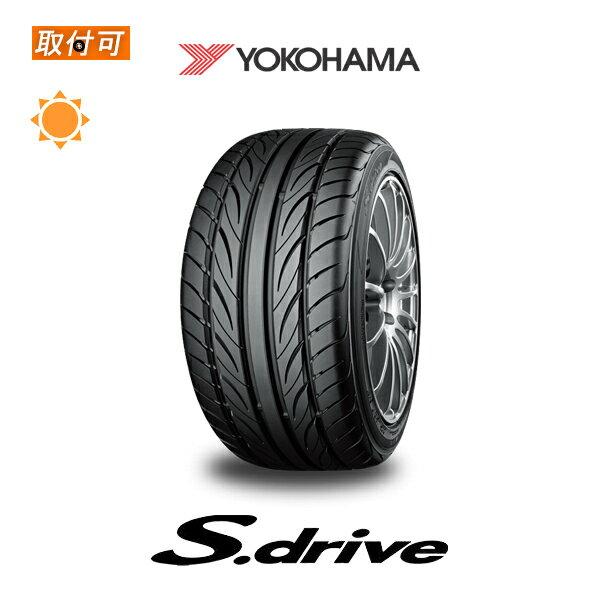 送料無料◆S.drive AS01◆185/55R15 82V◆1本価格◆新品夏タイヤ◆ヨコハマ◆エスドライブ Sドライブ