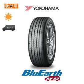 【全品ポイント2倍〜10倍!】送料無料 BluEarth RV-02 205/60R16 92H 1本価格 新品夏タイヤ ヨコハマタイヤ ブルーアース RV02