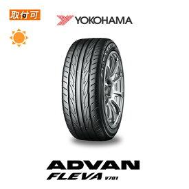 送料無料 ADVAN FLEVA V701 255/30R19 91W XL 1本価格 新品夏タイヤ ヨコハマタイヤ アドバン フレバ