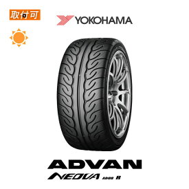 数量限定 送料無料 ADVAN NEOVA AD08R 225/40R18 88W 1本価格 新品夏タイヤ ヨコハマタイヤ アドバン ネオバ 2017年製