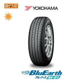 送料無料 BluEarth AE-01 155/70R13 75S 1本価格 新品夏タイヤ ヨコハマタイヤ ブルーアース AE01