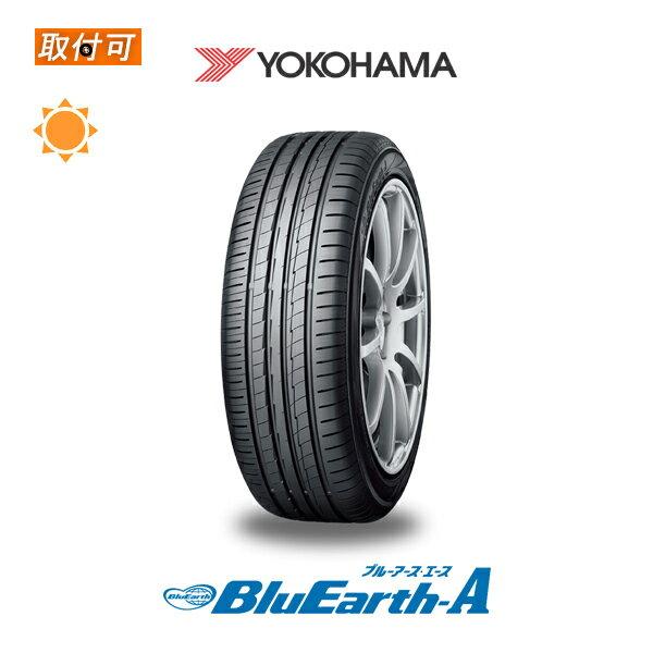 送料無料◆BluEarth-A AE50◆195/60R15 88H◆1本価格◆新品夏タイヤ◆ヨコハマ◆ブルーアース AE50