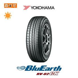 【全品ポイント2倍〜10倍!】送料無料 BluEarth RV-02CK 155/65R14 75H 1本価格 新品夏タイヤ ヨコハマタイヤ ブルーアース RV02CK