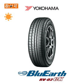 【P20倍以上確定 Rcard&Entry2/15限定】送料無料 BluEarth RV-02CK 165/55R15 75V 1本価格 新品夏タイヤ ヨコハマタイヤ ブルーアース RV02CK