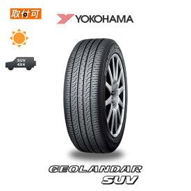 送料無料 GEOLANDER SUV G055 225/55R18 98V 1本価格 新品夏タイヤ ヨコハマタイヤ ジオランダー