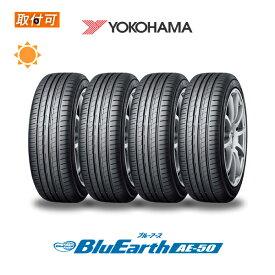 【取付対象】【2020年製】送料無料 BluEarth AE50 225/45R17 94W XL 4本セット 新品夏タイヤ ヨコハマ YOKOHAMA ブルーアース AE50