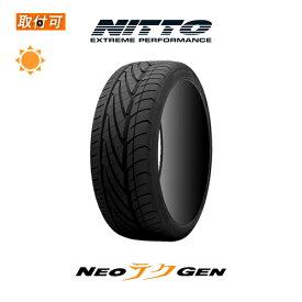 送料無料 NITTO NEOGEN 245/30R20 1本価格 新品夏タイヤ ニットータイヤ ネオゲン ネオテクゲン NEOテクGEN