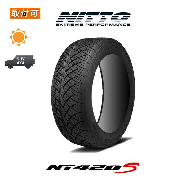 送料無料◆NITTO NT420S◆245/45R20◆1本価格◆新品夏タイヤ◆ニットー