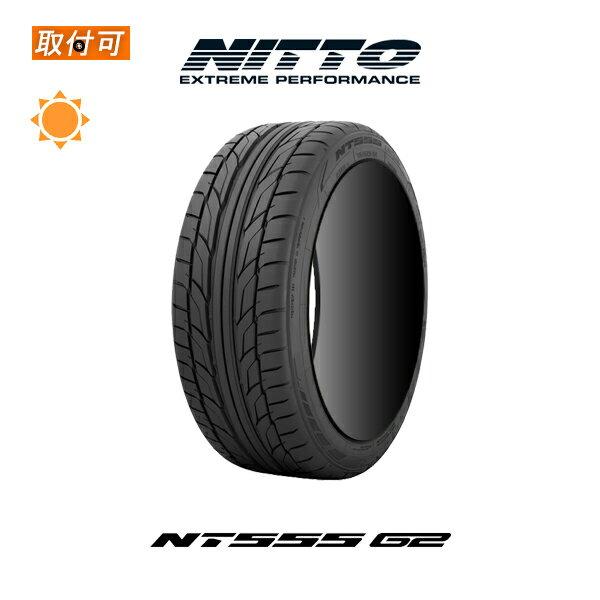 送料無料◆NITTO NT555 G2◆275/35R20◆1本価格◆新品夏タイヤ◆ニットー