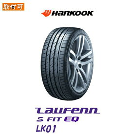【全品ポイント2倍〜10倍!】送料無料 Laufenn S Fit EQ LK01 185/55R15 82H 1本価格 新品夏タイヤ ハンコック Hankook ラオフェン
