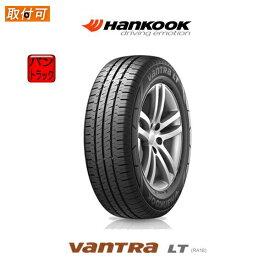 【全品ポイント2倍〜10倍!】送料無料 VanTra LT RA18 155/80R14 6PR 1本価格 新品夏タイヤ ハンコック Hankook バントラ 155/80R14 88/86 互換品
