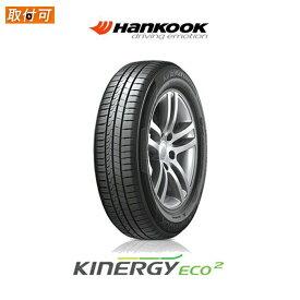 【P20倍以上確定 Rcard&Entry2/20限定】送料無料 KinERGY Eco2 K435 205/60R16 92H 1本価格 新品夏タイヤ ハンコック Hankook キナジー