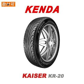 送料無料 KAISER KR20 255/35R18 1本価格 新品夏タイヤ KENDA ケンダ カイザー