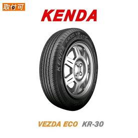 【全品ポイント2倍〜10倍!】送料無料 VEZDA ECO KR30 225/45R17 1本価格 新品夏タイヤ KENDA ケンダ ヴェツダ エコ