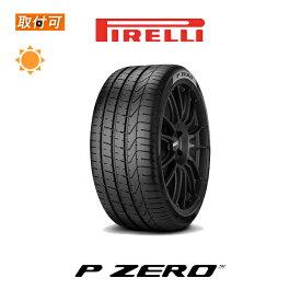 送料無料 P ZERO 265/35R18 97Y XL MO メルセデス承認タイヤ メルセデスベンツ承認タイヤ 1本価格 新品夏タイヤ ピレリ PIRELLI ピーゼロ