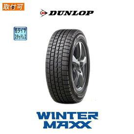 数量限定アウトレット 2015年製造 送料無料 WINTER MAXX WM01 135/80R13 1本価格 新品スタッドレス冬タイヤ ダンロップ ウインターマックス