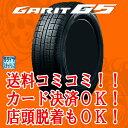 送料無料◆GARIT G5◆155/65R13◆1本価格◆新品スタッドレス冬タイヤ◆トーヨー◆ガリット